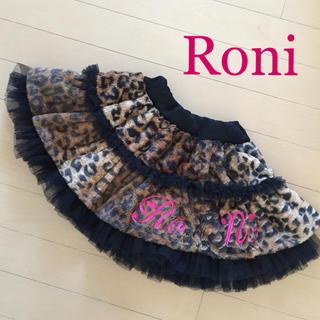 RONI - Roni ヒョウ柄 ファー スカート M 130〜140cm