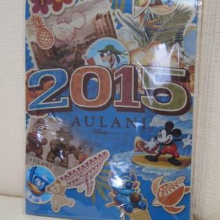 ディズニー(Disney)のアウラニ ディズニー 2015クリアファイルA4 3枚セット(クリアファイル)