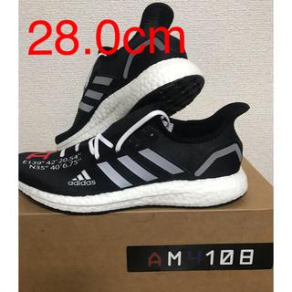 アディダス(adidas)のadidas AM4 108 限定500足 28.0cm(スニーカー)