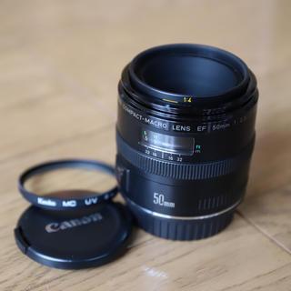 キヤノン(Canon)のCANON COMPACT-MACRO LENS EF 50mm 1:2.5(レンズ(単焦点))