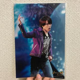ジャニーズ(Johnny's)のジャニーズ写真(アイドルグッズ)
