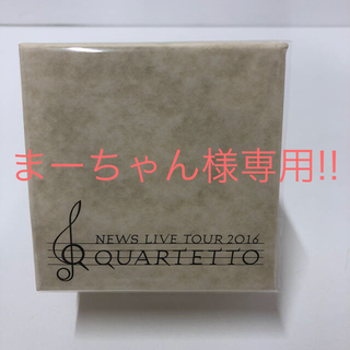 NEWS - NEWS  QUARTETTOオルゴール!!