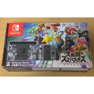 ニンテンドースイッチ(Nintendo Switch)のニンテンドースイッチ スマブラコラボ仕様セット(家庭用ゲーム本体)