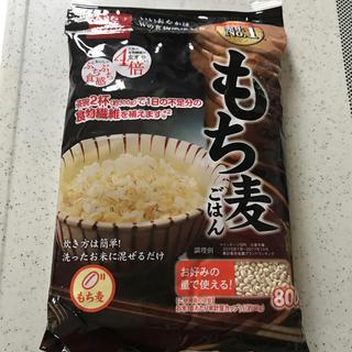 コストコ(コストコ)のもち麦ごはん はくばく 800g✨(米/穀物)