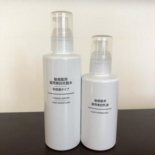 ムジルシリョウヒン(MUJI (無印良品))のAlice様専用  無印 敏感肌用 化粧水&乳液 セット(化粧水 / ローション)