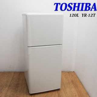 東芝 おしゃれ冷蔵庫 ホワイトカラー 自動霜取り LL34(冷蔵庫)