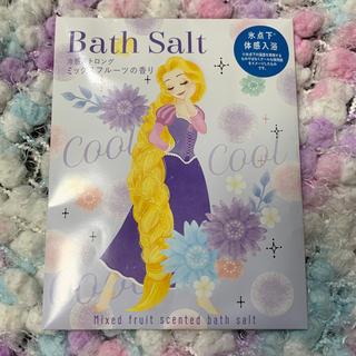 ディズニー(Disney)のラプンツェル Bath Salt(入浴剤/バスソルト)