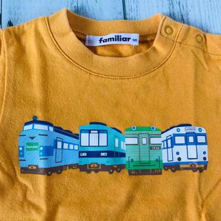 ファミリア(familiar)のファミリア Tシャツ 電車 90(Tシャツ/カットソー)