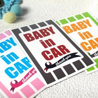 Baby in car おしゃれストライプ(3色)(その他)