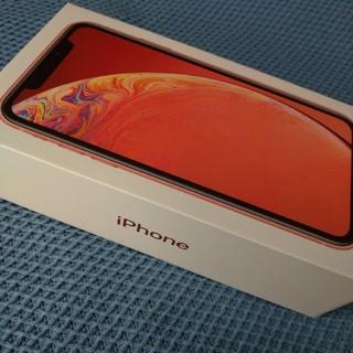 アイフォーン(iPhone)の新品 simフリー iphone XR 128GB コーラル iPhonexr(スマートフォン本体)