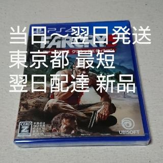 プレイステーション4(PlayStation4)のフォークライ3 クラシックエディション(家庭用ゲームソフト)