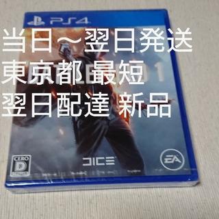 プレイステーション4(PlayStation4)のバトルフィールド 1(家庭用ゲームソフト)