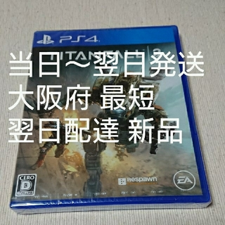 プレイステーション4(PlayStation4)のタイタンフォール 2(家庭用ゲームソフト)