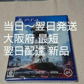 プレイステーション4(PlayStation4)のStar Wars バトルフロント(家庭用ゲームソフト)