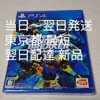 プレイステーション4(PlayStation4)のNew ガンダムブレイカー ビルドGサウンドエディション(家庭用ゲームソフト)