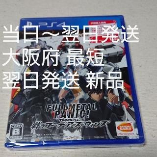 プレイステーション4(PlayStation4)のフルメタル・パニック! 戦うフー・デアーズ・ウィンズ(家庭用ゲームソフト)