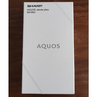 シャープ(SHARP)のAQUOS sense plus SH-M07 (ホワイト)(スマートフォン本体)
