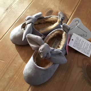 13cm グレー スエード フォーマル 靴 (フォーマルシューズ)