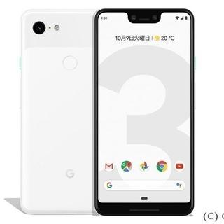 アンドロイド(ANDROID)のgoogle pixel3 xl 128GB ホワイト(スマートフォン本体)