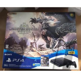 プレイステーション4(PlayStation4)のPlayStation4本体 モンスターハンターワールド セット(家庭用ゲーム本体)