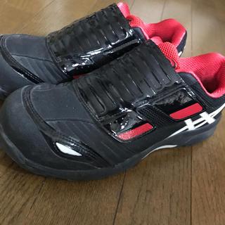 アシックス(asics)のアシックス 安全靴 24.5 メンズ用(その他)