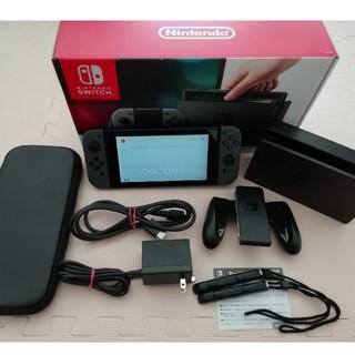 ニンテンドースイッチ(Nintendo Switch)の任天堂 Switch グレー + ケース(家庭用ゲーム本体)