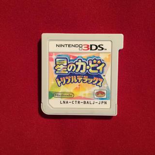 ニンテンドー3DS(ニンテンドー3DS)のソフトのみ 3DS 星のカービィ トリプルデラックス(携帯用ゲームソフト)