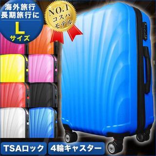 送料無料 おしゃれ ビジネス 海外旅行スーツケース Lサイズ (スーツケース/キャリーバッグ)