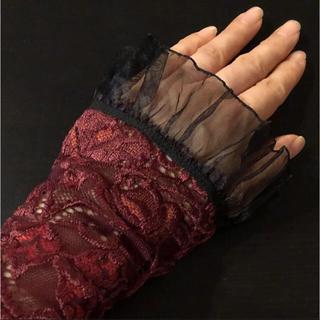 一点物 オーガンジー アームウォーマー(手袋)
