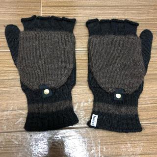 カラー(kolor)のkolor カラー ニット 手袋(手袋)