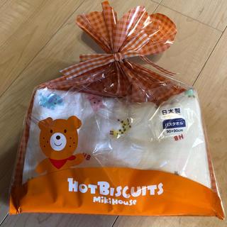 ミキハウス(mikihouse)のミキハウス☺︎バスタオル(タオルケット)