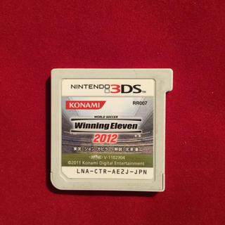 ニンテンドー3DS(ニンテンドー3DS)のソフトのみ 3DS ウイニングイレブン2012 ウイイレ(携帯用ゲームソフト)