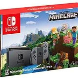 ニンテンドースイッチ(Nintendo Switch)の【新品】Nintendo Switch Minecraftセット(家庭用ゲーム本体)