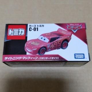 タカラトミー(Takara Tomy)のカーズトミカ C-01 ライトニング•マックィーン(スタンダードタイプ)(ミニカー)