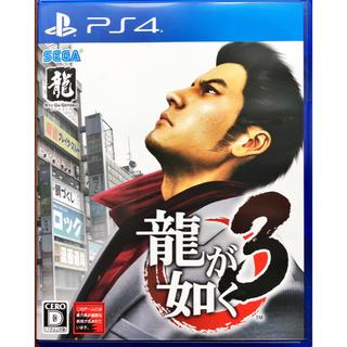 プレイステーション4(PlayStation4)の龍が如く3 - PS4(家庭用ゲームソフト)