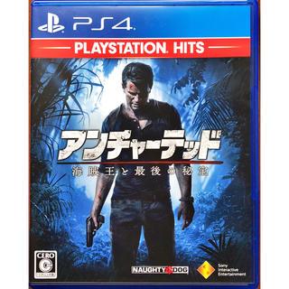 プレイステーション4(PlayStation4)の アンチャーテッド 海賊王と最後の秘宝 - PS4(家庭用ゲームソフト)