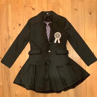 スーツセット(子供用)160(ドレス/フォーマル)