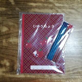 ファミリア(familiar)のファミリア ノートと鉛筆六本セット(鉛筆)