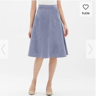 ジーユー(GU)のGU スエードタッチフレアミディスカートZ ブルー(ひざ丈スカート)