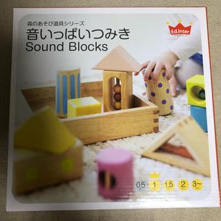 ミキハウス(mikihouse)の音いっぱい積み木♡(積み木/ブロック)