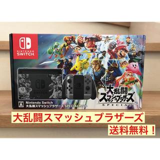 ニンテンドースイッチ(Nintendo Switch)のNintendo Switch 大乱闘スマッシュブラザーズ SPECIALセット(家庭用ゲーム本体)