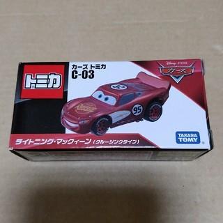 タカラトミー(Takara Tomy)のカーズトミカ C-03 ライトニング•マックィーン(クルージングタイプ)(ミニカー)