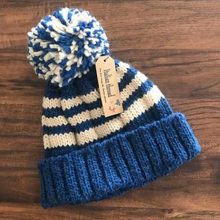 【送料込み・新品】イタリア製糸使用 ニット帽 ブルー(ニット帽/ビーニー)