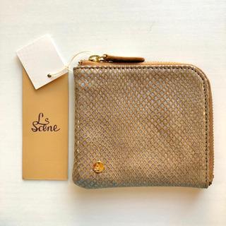 レイジースーザン(LAZY SUSAN)のレイジースーザン 財布 ブラウン(財布)