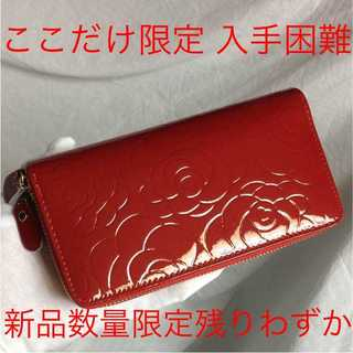 最安 新品 ラウンド ダブル ファスナー ジッピー 長財布 赤 カメリア(財布)