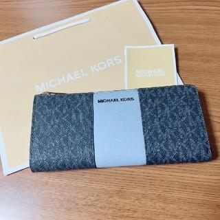 マイケルコース(Michael Kors)の新品未使用 最新モデル マイケルコース 長財布 人気 デニム ブルー(財布)