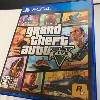 PlayStation4 - GTA5
