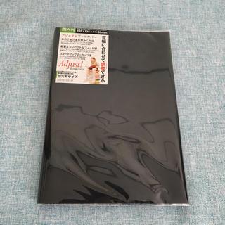 新品 ユナイテッドビーズ ブックカバー イタリア製 フェイクレザー 四六判(ブックカバー)
