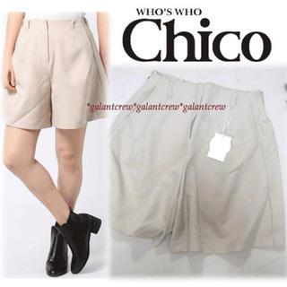 フーズフーチコ(who's who Chico)の【新品】who'swhoChicoフーズフーチコ★ツイルショートパンツ(ショートパンツ)
