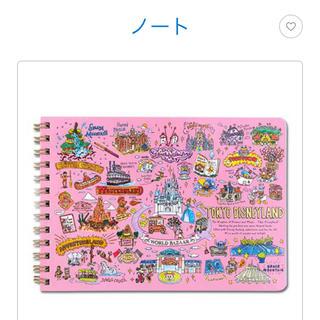 ディズニー(Disney)の新商品!ノート ディズニー パーク柄(キャラクターグッズ)